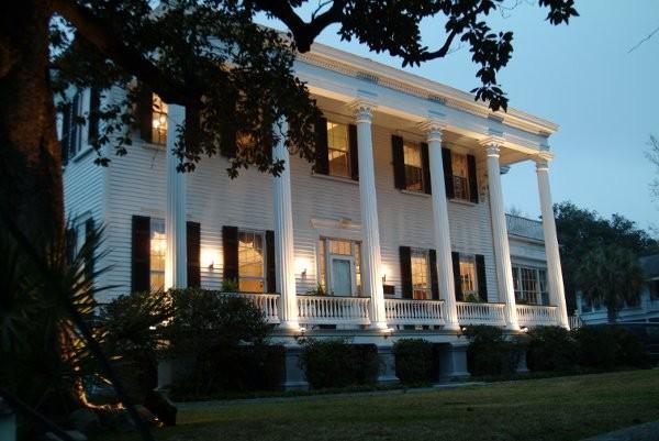 The Wickliffe House Wedding Ceremony Amp Reception Venue South Carolina