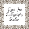 Ezra Art Calligraphy Studio