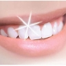 Pearly Whites Express Teeth Whitening Center
