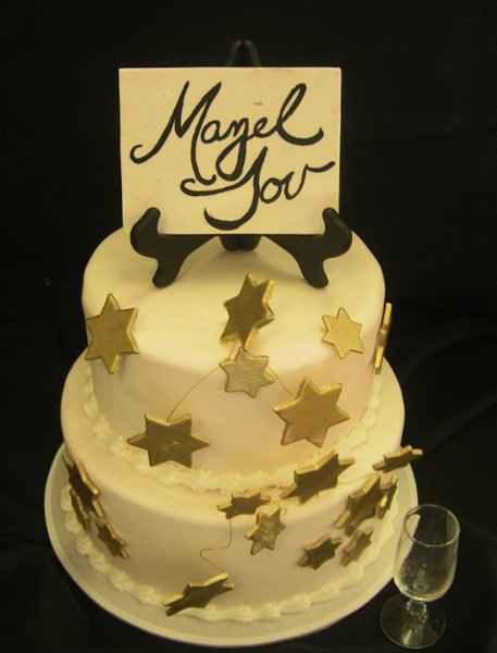 photo 6 of Windy City Cakes