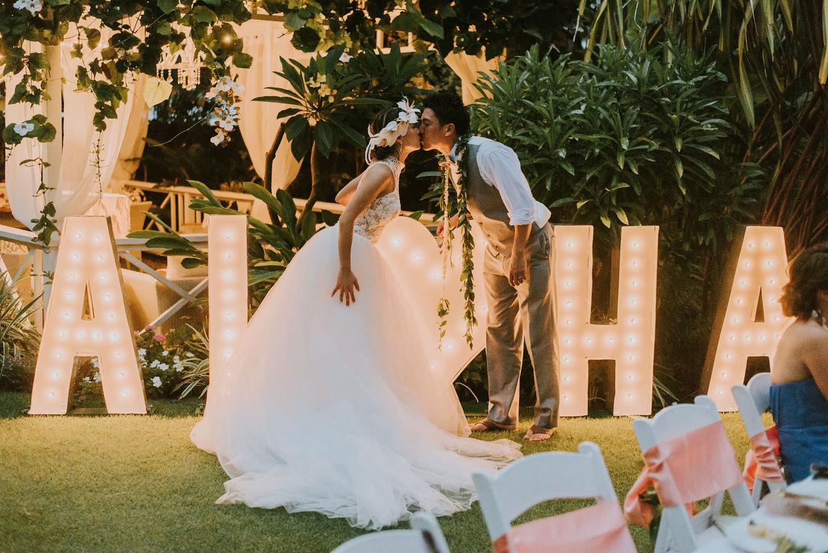 Male\'ana Gardens - Venue - Kailua, HI - WeddingWire