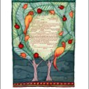'Trees' Ketubah by Rachel Deitsch Have your wedding vows printed in this artwork!