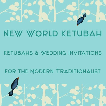 New World Ketubah
