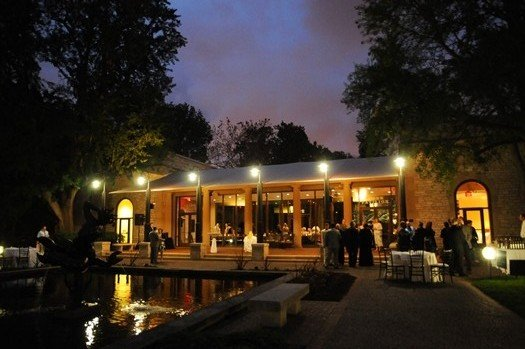 Missouri Botanical Garden - St. Louis, MO Wedding Venue