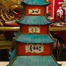130x130 sq 1313082468394 pagodacake