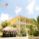 130x130 sq 1336530056817 resort