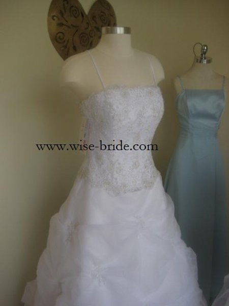 photo 4 of Discount Elegant Bridal