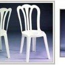 130x130 sq 1289835987800 chairwhitebistro