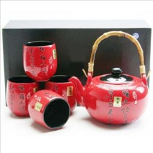 220x220 sq 1424886831401 japanese tea set teapot teacup red kanji