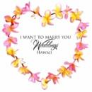 130x130 sq 1414213183880 marryyou001transparent
