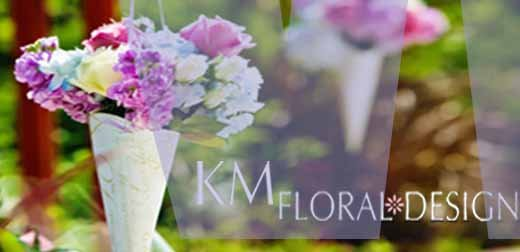 photo 19 of KM Floral Design