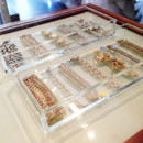 130x130 sq 1414017678940 bracelet case
