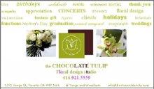 220x220 1244922488927 webpostcard