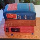 130x130 sq 1288673461016 lawbookscake