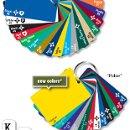 130x130 sq 1296573994266 baronetcolors
