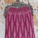 Elegant at its best! Pink beads on burgundy measuring 6-1/2