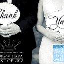 130x130 sq 1342562711721 weddingplanning.008