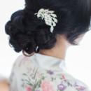 130x130 sq 1465849459038 brazillian room wedding phuong and jason 2 of 1136