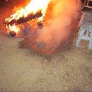 130x130 sq 1306949496065 bonfire