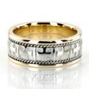 130x130 sq 1366656900136 hm036 hand made wedding ring
