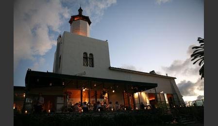photo 4 of La Venta Inn (from New York Food Company)