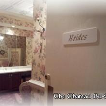 Chateau Bu Sche Venue Alsip Il Weddingwire