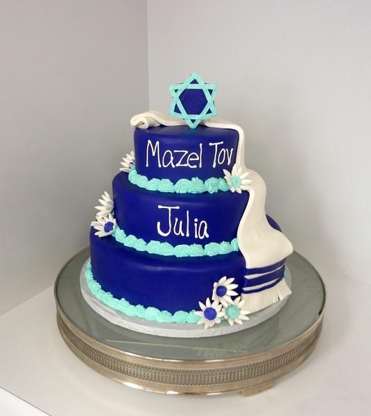 600x600 1478712591703 torah bat mitzvah