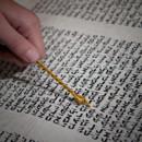 130x130 sq 1471366615986 tara mitzvah 0028