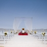 96x96 sq 1361924578307 beachwedding