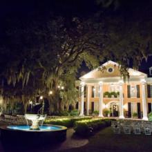 Southern Oaks Plantation Venue New Orleans La