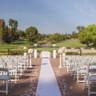 96x96 sq 1482442367211 terrace ceremony1