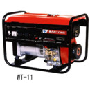 130x130 sq 1365010496600 generator1