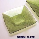 130x130 sq 1385408998144 greenglassplat
