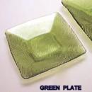 130x130 sq 1385408998144 greenglassplat