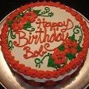 130x130 sq 1273884709484 cakes023