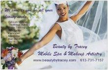 220x220 1274445561682 brideposter2