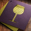 130x130 sq 1353107501413 wineinvitepartyinvitationeggplantcloud9