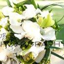 130x130 sq 1294262539750 weddingwire81