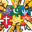 130x130 sq 1378610986182 religions