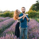 130x130 sq 1528120015 eb10e726c5874d96 1472587191417 lavender engagement seattle 002