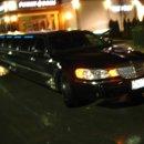 130x130 sq 1202831189812 limocity