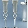 96x96 sq 1204468093862 toasting glasses