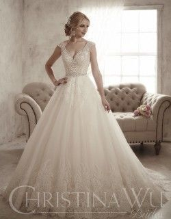 Burlington Wedding Dresses
