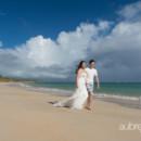 130x130 sq 1462566865918 newlyweds wang aubreyhordphoto004