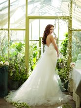 StyleTK2207 White Mikado trumpet bridal gown with curved strapless neckline, tulle and floral embroidered empire bodice with Watteau tulle train.