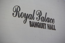 Royal Palace Banquet Hall photo