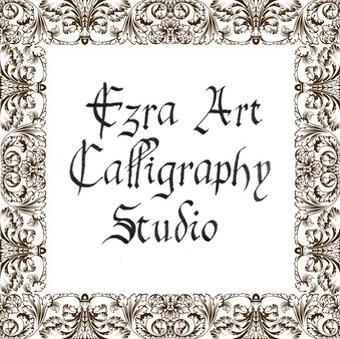 Ezra Art Calligraphy Studio Photos Invitations Pictures