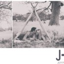 130x130 sq 1431376558263 camping engagement session san diego photographers