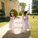 130x130_sq_1353742634876-flowergirls