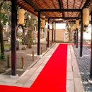 130x130 sq 1220967592531 red carpet 02